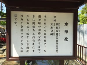 ishikiri-shrine16