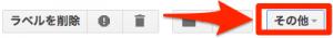 gmail2