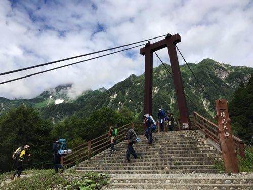 奥穂高岳登山ルート 横尾大橋