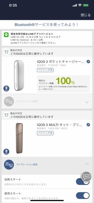 iqos3 bluetooth