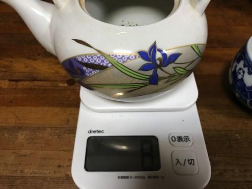 こいまろ茶 レビュー